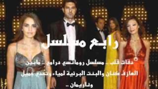 دراما ترك   Drama Trk   المسلسلات التركية  الخاصه بقناة ابو ظبي