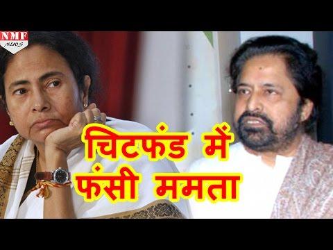 Sudip Bandyopadhyay की गिरफ्तारी पर गुस्से में Mamta, फंस गई TMC