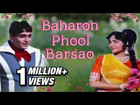 Baharon Phool Barsao Full Song With Lyrics   Suraj   Mohammad Rafi Hit Songs
