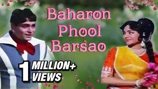 Baharon Phool Barsao Full Song With Lyrics | Suraj | Mohammad Rafi Hit Songs