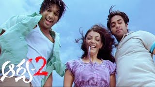 Arya 2 Telugu Movie Parts 12/14 - Allu Arjun, Kajal Aggarwal, Navdeep