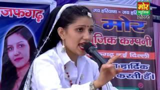 Desi Pataka Ragni 6    Sapna New Ragni    Maat Pita Ne Dharam Chhod    Mor Haryanvi 1