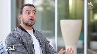 4 وحوش محتاج تروضهم في 2018 - بداية خير - مصطفى حسني