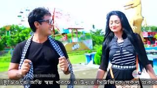 A Moner Jomi Video Song 2017 By Foyez Bangla Mc