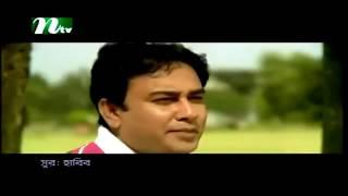 Projapoti Full Video Song Habib Ft Kona Projapoti Movie Full HD 1080p