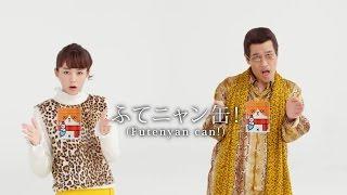 【日本CM】桐谷美玲和PICO太郎一起跳「PPAP」賣貓罐