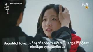 Beautiful (Crush) Goblin OST Myanmar Subtitle