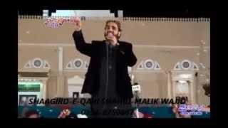 Kar de karam RABB saiyan by Qari Shahid Mehmood New Naat 2014