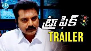 Traffic Telugu Movie Trailer 04 - Suriya - R Sarathkumar - Parvathi Menon - Radhika