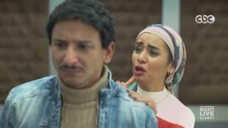 بوسة في الأسانسير - SNL بالعربي