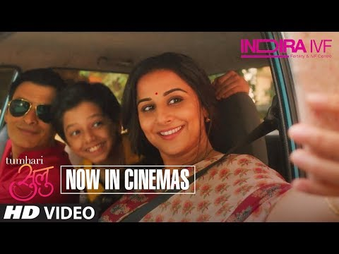 Xxx Mp4 Tumhari Sulu I Indira IVF Video I Vidya Balan I Movie In Cinemas 3gp Sex