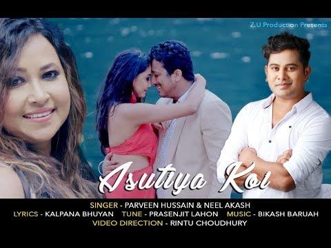 Xxx Mp4 Asutiya Koi Neel Akash Parveen Official Video 2018 New Assamese Song 3gp Sex
