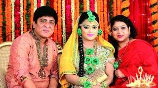 নায়ক অমিত হাসানের জীবনের গল্প !!! Biography of Bangladeshi Actor Amit Hasan !!