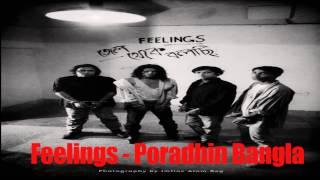 Feelings - Poradhin Bangla