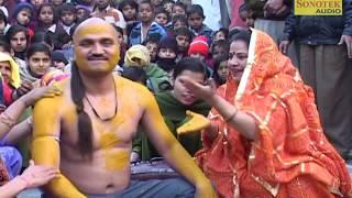 Byah Aur Gohna Ghollu Ka Santram Banjara Full Comedy Haryanvi Natak