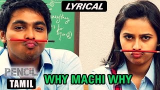 Why Machi Why | Full Song with Lyrics | Pencil (Tamil)