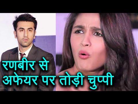 Xxx Mp4 Alia Bhatt BREAKS SILENCE On Relationship Rumors With Ranbir Kapoor FilmiBeat 3gp Sex