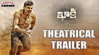 Khakee (The Power Of Police) Theatrical Trailer | Khakee Telugu Movie | Karthi,Rakul Preet | Ghibran