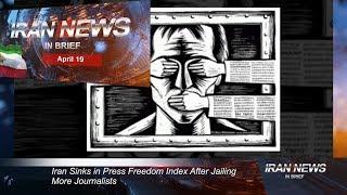 Iran news in brief, April 19, 2019