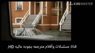 مسلسل الأجنبي دكتور هاوس الحلقه 1( القسم الأول)