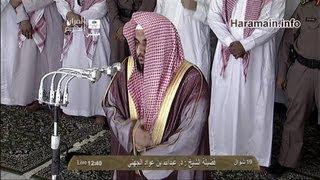 HD| Makkah Duhur Adhan & Iqamah 26th Aug 2013