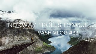 Путешествие в Норвегию на Язик Тролля! Travel to Trolltunga, Prekistolen!
