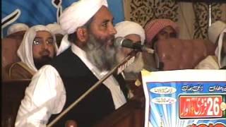 Maulana Muhammad Ilyas Ghuman