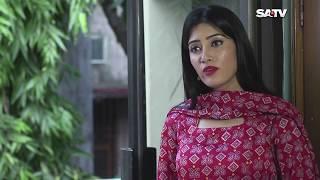 Bangla Natok Mon Chuyeche Mon Episode 57   (মন ছুঁয়েছে মন)   SATV
