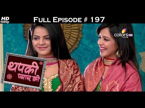 Thapki Pyar Ki - 7th January 2016 - थपकी प्यार की - Full Episode (HD)