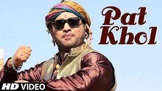 Marwadi DJ Song - PAT KHOL   Hanuman Song   Mangal Singh   Salasar Balaji   Rajasthani Song 2016