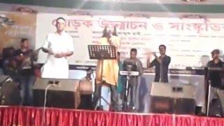 rinku live concert in Jhenaidah-1