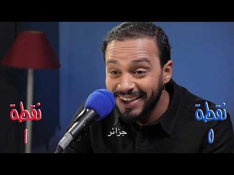 Xxx Mp4 D7EK TKHSER Oussama Ramzi Haytam Miftah Les Inqualifiables 3gp Sex