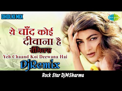 Xxx Mp4 Dholki Mix Yeh Chand Koi Deewana Hai Dj Remix Alka Yagnik Kumar Sanu By DjMSharma 3gp Sex