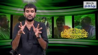 Ozhivudivasathe Kali Review | Malayalam Award Winning Movie | Selfie Review