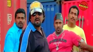 Best Actor Malayalam Movie Comedy Scene Mammootty