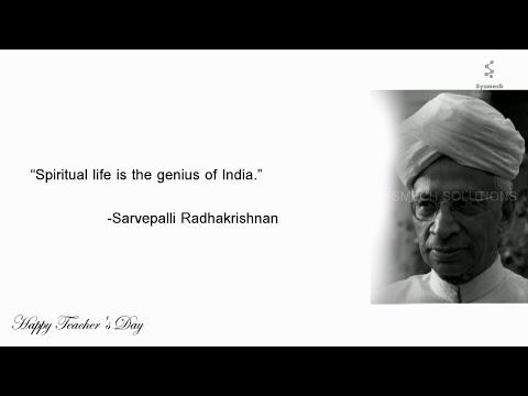 Teachers Day Video Song in Tamil - ஆசிரியர் தின பாடல்