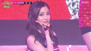 TAHITI - Boo, You're Mine, 타히티 - 오빤 내꺼, Music Core 20140614