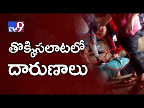 Xxx Mp4 Elphinstone Stampede Dying Woman Molested On Bridge By Bystander TV9 3gp Sex