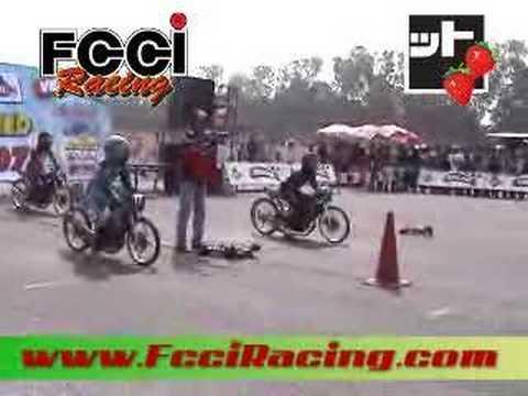FCCI Dragbike HotShot 28