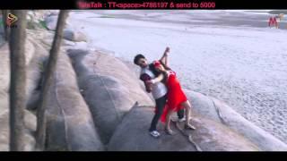 Tomake Ami Shudhu Chai   HD Video Song   Black Money 2015   Bengali Movie   Symon   Keya