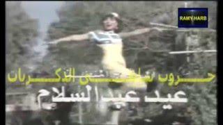 تتر مقدمة فوازير جدو عبد زارع أرضه قهوة المواردي