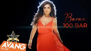 Baran - 100 Baar OFFICIAL VIDEO HD