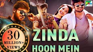 Zinda Hoon Mein | Gunturodu | New Hindi Action Dubbed Movie | Manchu Manoj, Pragya Jaiswal
