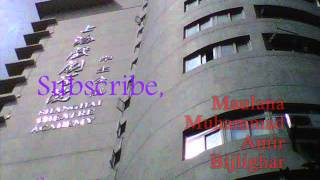Maulana Muhammad Amir Bijlighar Imam Hussein 2 Pashto Bayan Bijligar مولانا بحلی گهر