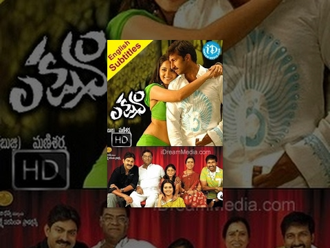 Xxx Mp4 Lakshyam Telugu Full Movie Gopichand Jagapati Babu Anushka Srivas Mani Sharma 3gp Sex