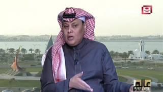 نقاش سعيد الهلال ومقبل الجديع حول عمل لجنة الاحتراف #عالم_الصحافة