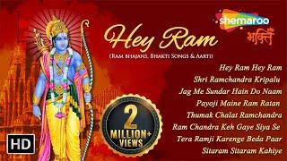 Ram Navami Special - Top 21 Shri Ram Bhakti Songs by Anup Jalota