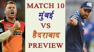 IPL 2017: Mumbai vs Hyderabad, Match Preview & Prediction | वनइंडिया हिन्दी