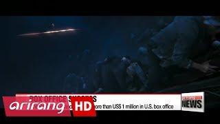 Korean blockbuster film 'Battleship Island' grosses more than US$1 million in U.S. box office