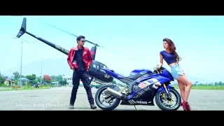 DREAMS Nepali Movie Song   Timi Samu   Anmol K C, Samragyee R L Shah, Bhuwan K C 2016 4K